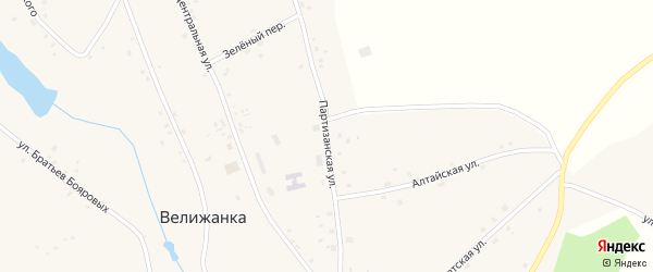 Партизанская улица на карте села Велижанки с номерами домов