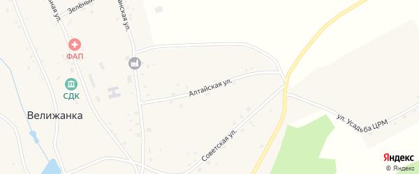 Алтайская улица на карте села Велижанки с номерами домов