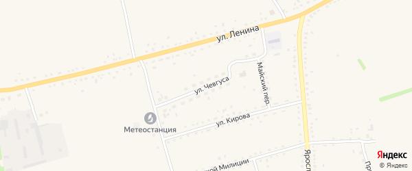 Улица Чевгуса на карте села Родино с номерами домов