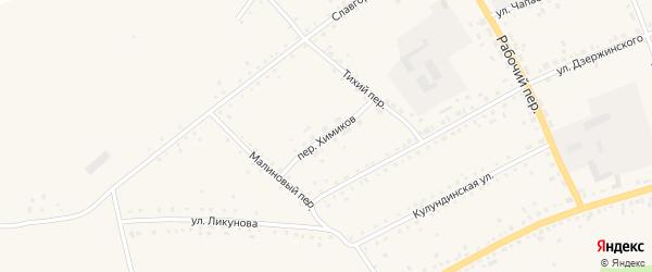 Переулок Химиков на карте села Родино с номерами домов