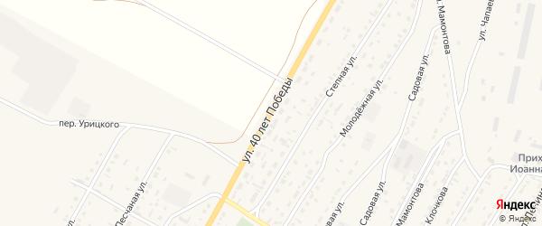 Улица 40 лет Победы на карте Угловского села с номерами домов