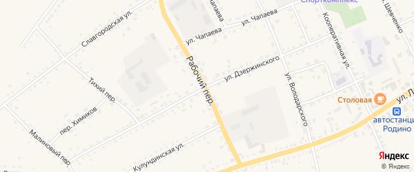 Улица Дзержинского на карте села Родино с номерами домов