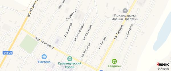 Улица Клочкова на карте Угловского села с номерами домов