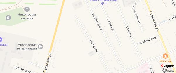 Улица Тарана на карте села Родино с номерами домов