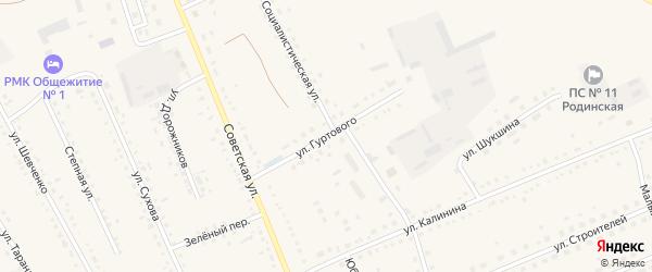 Улица Гуртового на карте села Родино с номерами домов