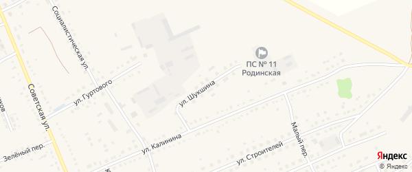 Улица Шукшина на карте села Родино с номерами домов
