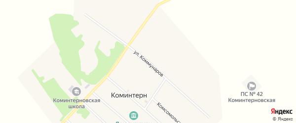 Улица Коммунаров на карте поселка Коминтерна с номерами домов