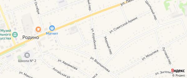 Улица Коробкина на карте села Родино с номерами домов
