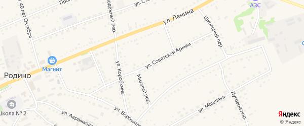 Улица Советской Армии на карте села Родино с номерами домов