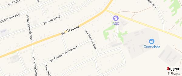 Школьный переулок на карте села Родино с номерами домов