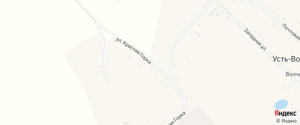 Улица Красная Горка на карте села Усть-Волчихи с номерами домов