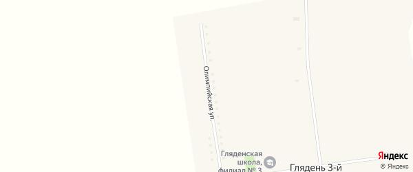 Олимпийская улица на карте села Глядени-3 с номерами домов