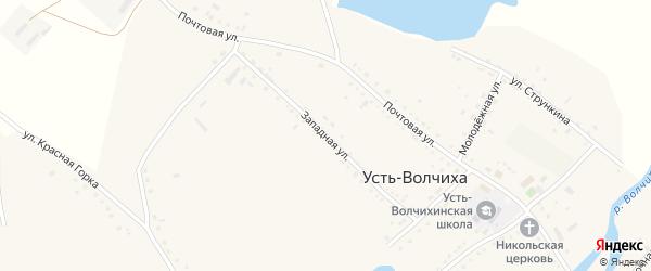 Западная улица на карте села Усть-Волчихи с номерами домов