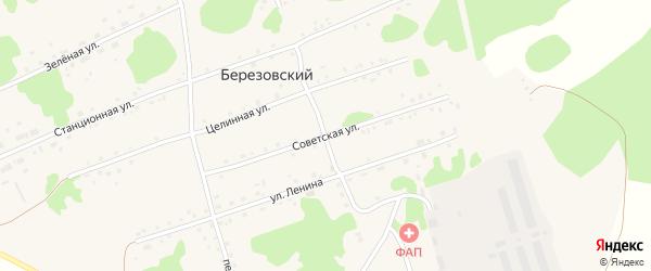 Советская улица на карте Березовского поселка с номерами домов