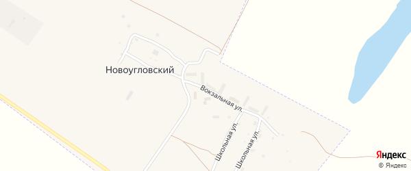 Школьная улица на карте Новоугловского поселка с номерами домов