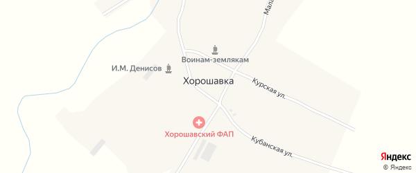 Курская улица на карте поселка Хорошавки с номерами домов