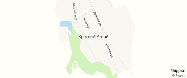 Карта поселка Красного Алтая в Алтайском крае с улицами и номерами домов