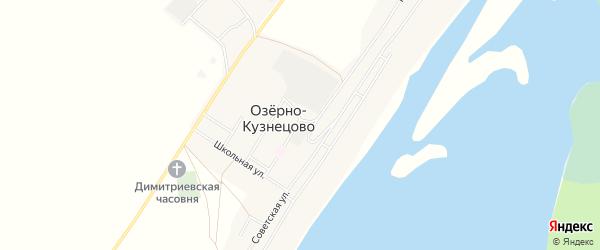 Карта села Озерно-Кузнецово в Алтайском крае с улицами и номерами домов