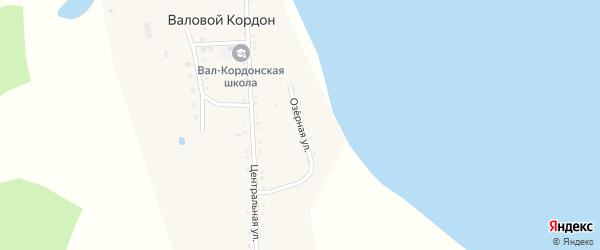 Озерная улица на карте села Валового Кордона с номерами домов