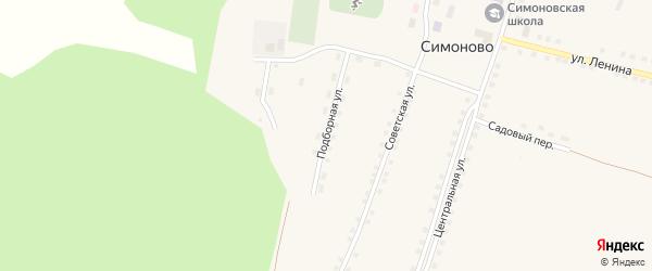 Подборная улица на карте села Симоново с номерами домов
