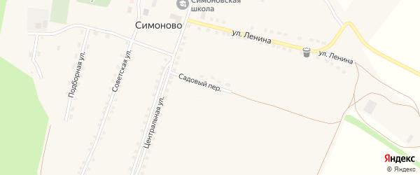 Садовый переулок на карте села Симоново с номерами домов