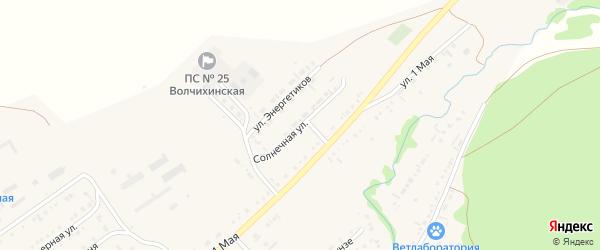 Солнечная улица на карте села Волчихи с номерами домов