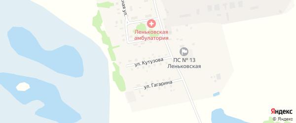 Улица Кутузова на карте села Леньки с номерами домов