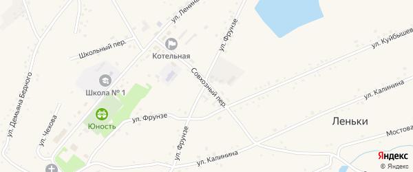 Совхозный переулок на карте села Леньки с номерами домов