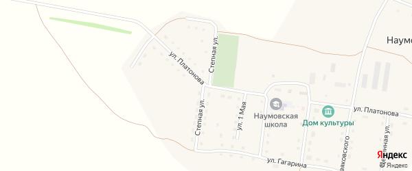 Степная улица на карте села Наумовки с номерами домов