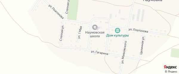 Улица Горького на карте села Наумовки с номерами домов