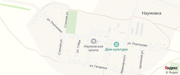 Улица С.Платонова на карте села Наумовки с номерами домов