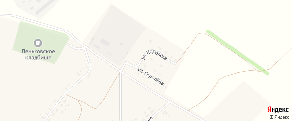 Улица Королева на карте села Леньки с номерами домов