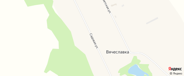 Садовая улица на карте поселка Вячеславки с номерами домов