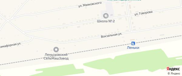 Вокзальная улица на карте села Леньки с номерами домов