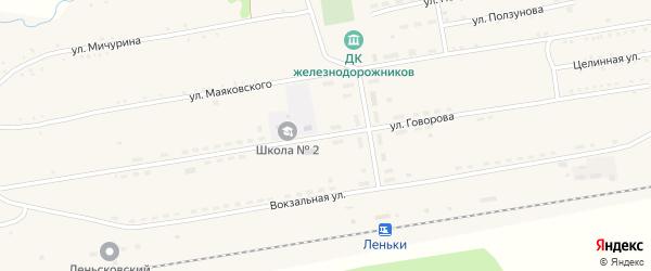 Улица Говорова на карте села Леньки с номерами домов