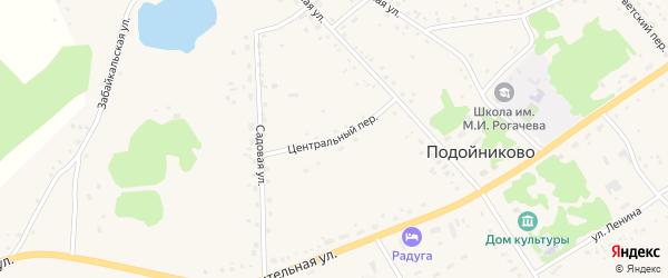Центральный переулок на карте села Подойниково с номерами домов