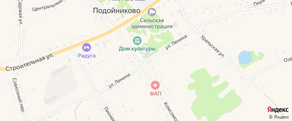 Улица Ленина на карте села Подойниково с номерами домов