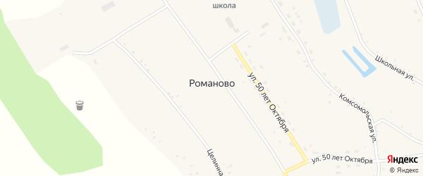 Комсомольская улица на карте села Романово с номерами домов