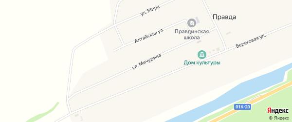 Улица Мичурина на карте поселка Правды с номерами домов