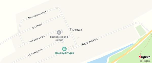 Береговая улица на карте поселка Правды с номерами домов