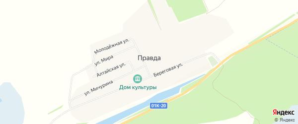 Карта поселка Правды в Алтайском крае с улицами и номерами домов