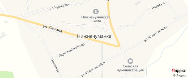 Улица 40 лет Октября на карте села Нижнечуманки с номерами домов