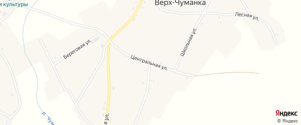 Центральная улица на карте села Верха-Чуманки с номерами домов