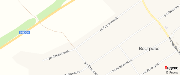 Улица Строителей на карте села Вострово с номерами домов