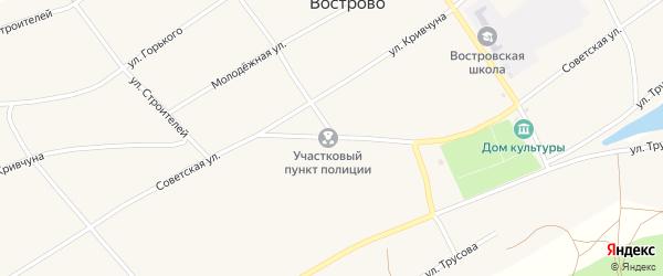 Советская улица на карте села Вострово с номерами домов