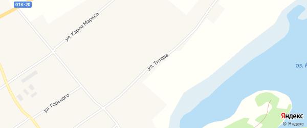 Улица Титова на карте села Вострово с номерами домов