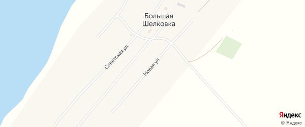 Новая улица на карте села Большей Шелковки с номерами домов
