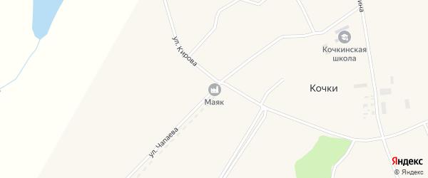 Улица Чапаева на карте села Кочки с номерами домов
