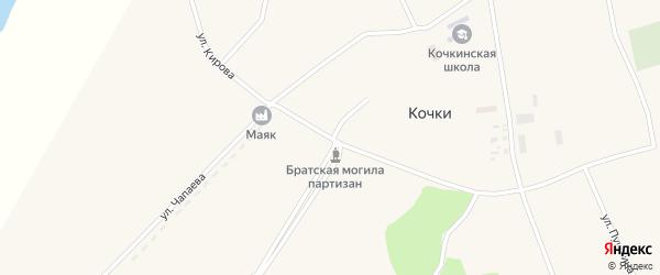 Улица Кирова на карте села Кочки с номерами домов