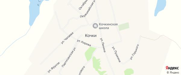 Карта села Кочки в Алтайском крае с улицами и номерами домов